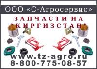 Регулировка вязального аппарата пресс <strong>вяжущий аппарат на пресс киргизстан</strong> подборщика киргизстан